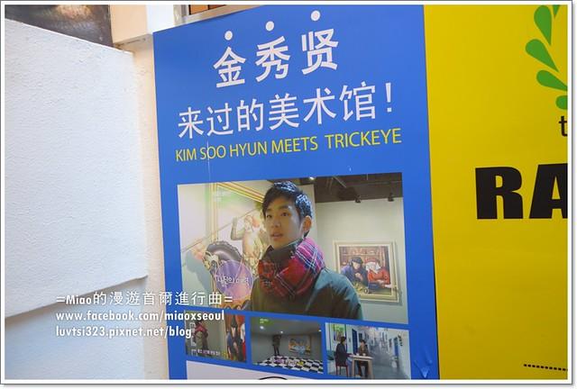 Trickeye47