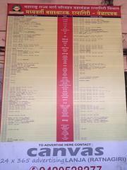 Ratnagiri ST Bus Stand (Depot) Time Table MSRTC (YOGESH CHOUGHULE) Tags: ratnagiri st bus stand depot time table msrtc ratnagiristbusstanddepottimetable ratnagiristbusstanddepottimetablemsrtc