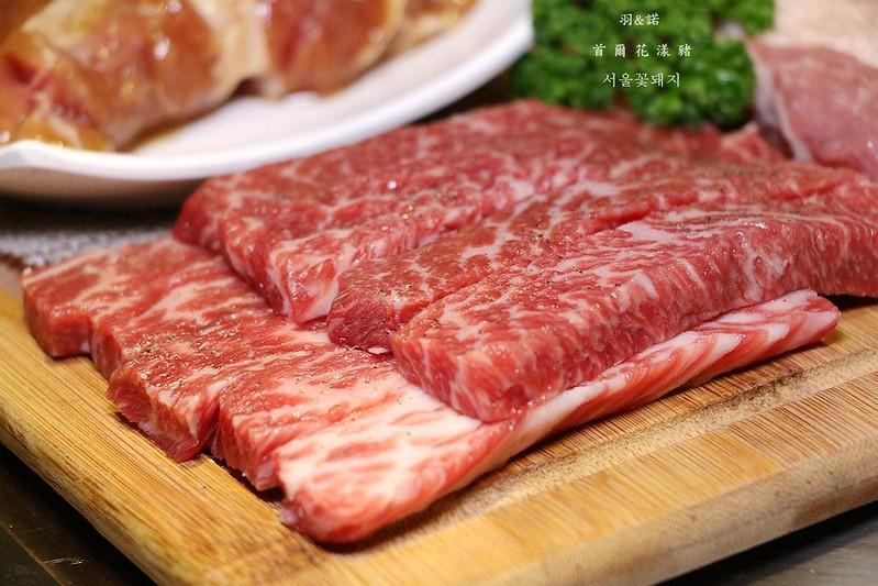 首爾花漾豬士林韓式料理040