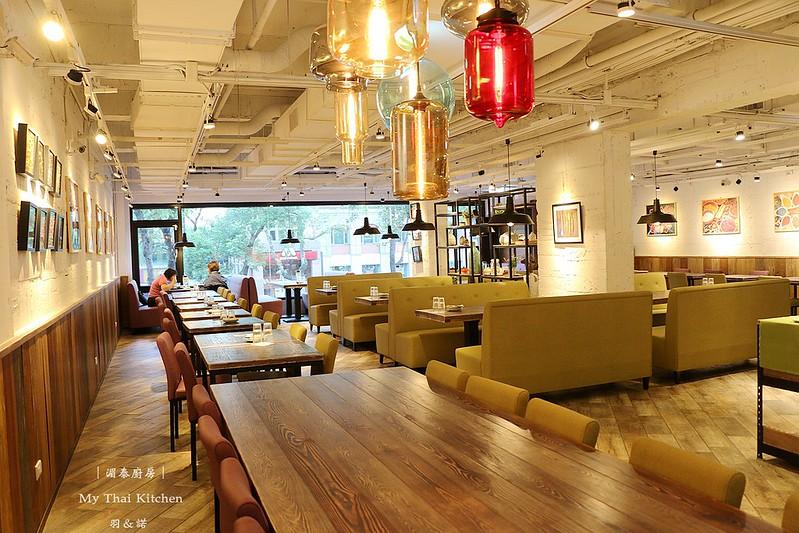 湄泰廚房 My Thai Kitchen中山捷運站美食009