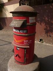 Pillar box red (Ben Zabulis) Tags: indiapost pillarbox pillarboxred red post india mumbai asia postalservice mumbaigpo mumbaigpo400001 5photosaday letters postage bombay plinth pedestal postbox castiron castironpillarbox