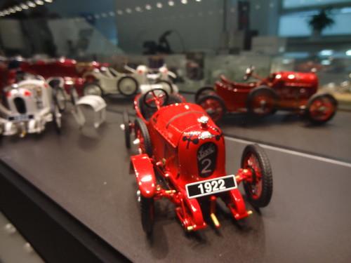 Fahrtraum Museum (2)