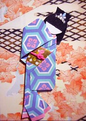 ATC1294 - Autumn has arrived (tengds) Tags: pink flowers blue atc artisttradingcard asian japanese gold autumnleaves card kimono obi paperdoll redorange origamipaper artcard papercraft japanesepaper ningyo handmadecard japanesedesign chiyogami japanesepaperdoll nailsticker origamidoll kimonodoll nailartsticker tengds vintagejapanesedesign shinbijutsukaidesign