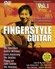 FINGERSTYLE POP CLASSIC      VOL. 1 - 3  FINGERSTYLE GUITAR DVD BY BOONCHOB งานสอนการเล่นฟิงเกอร์สไตล์กีต้าร์ บทเพลง pop อมตะ เล่นได้โดยกีตาร์ตัวเดียว โดย อ.บุญชอบ ถนอมวงศ์ธนา นักกีตาร์ฟิงเกอร์สไตล์ และ อาจารย์สอนกีตาร์ระดับต้นๆของเมืองไทย http://www.pmgs