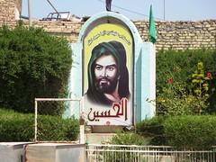 Shia Martyr Imam Hussain (D-Stanley) Tags: shia martyr imam hussain iraq hussainibnali prophet mohammed umayyad karbala