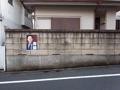 #6 (chidorian) Tags: photowalk photowalking tekupachi   20161203 tokyo   ricoh gx200