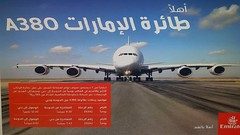 380       1  2016 (Feras.Qadoura1) Tags: emirates airbus a380 doha hamad international airport qatar    380