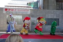 DSC03084 () Tags: cat dance mascots   yuruchara             2015