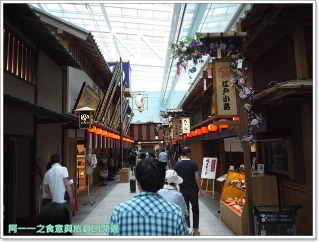 日本東京羽田機場江戶小路日航jal飛機餐伴手禮購物免稅店image012
