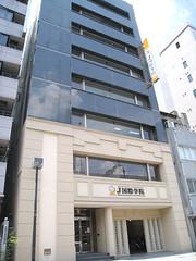 大阪_J國際學院 (2)