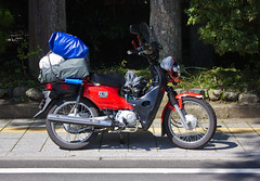 Free Spirit (Japanorama) Tags: road trip blue camping red heritage history nature japan mystery bag landscape japanese freedom ancient shrine meditate peace tour treasure spirit traditional faith religion pray scenic free peaceful buddhism scooter shangrila legendary historic unesco worldheritagesite adventure motorbike harmony koyasan sacred mysterious motorcycle mystical motor meditation tradition spiritual enlightenment eternity legend complex pilgrimage buddhisttemple utopia japaneseculture inspiring timeless nationaltreasure waterproof eternal enlightened esoteric wakayama assets spiritworld purity adventurous shingon kobodaishi kukai holymountain japanesearchitecture touristdestination religiousretreat michelinguidestars