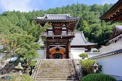 Onsen-ji Temple (Bakuman3188) Tags: onsenji temple  onsenjitemple yamanouchi prfektur nagano  prfekturnagano japan nihon nippon citys stadt buildings gebude  jigokudani monkey park yudanaka  jigokudanimonkeypark