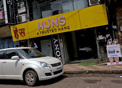 Huns (cowyeow) Tags: street india sign shop retail asian store funny asia indian name bad irony maharashtra ironic hun pune funnysign huns trusted funnyindia