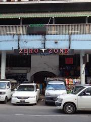 Zero Zone Entrance Sign (Blemished Paradise) Tags: prostitution prostitutes