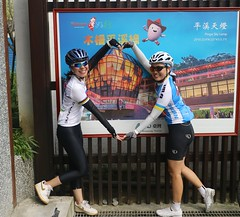 平溪 106 縣道.小 K & Betty:「我們比較像情侶」 (nk@flickr) Tags: cycling friend taiwan katherine betty taipei 台灣 台北 平溪 台湾 pingshi canonefm22mmf2stm 20151107