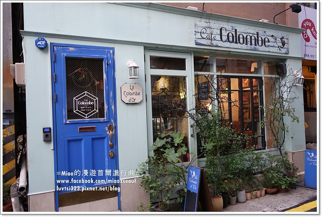 colombe03