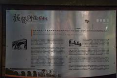 DSC_8723 () Tags: taiwan