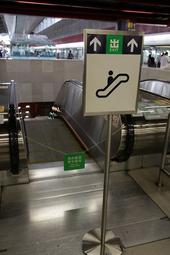 Escalator switched off to save power at Lai King station