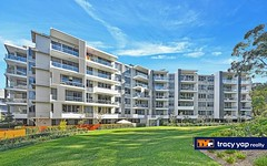 224/18-20 Epping Park Drive, Epping NSW