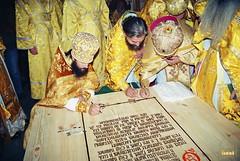 024. Consecration of the Dormition Cathedral. September 8, 2000 / Освящение Успенского собора. 8 сентября 2000 г