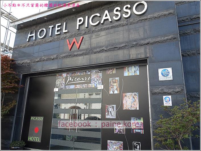 東海Hotel Picasso (2).JPG
