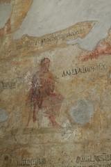 Alcuni Mitrei di Ostia_097