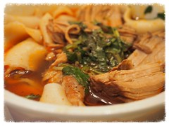 Biang! (bestlittleplaces.com) Tags: chinesefood biang westernchinesefood xianfamousfood biangbiangnoodles