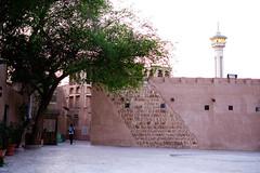 DSCF6410 (Irshad Farouk) Tags: bastakiya bur dubai uae unite arab emirates heritage fujifilmxpro1 fujifilm fujinon35mm fujinon