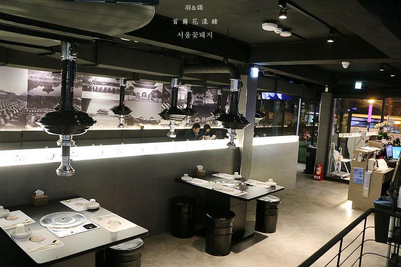 首爾花漾豬士林韓式料理261