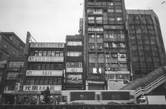 Building (GMilo) Tags: minolta kodak hc110 taipei cle selfdevelop polypan50