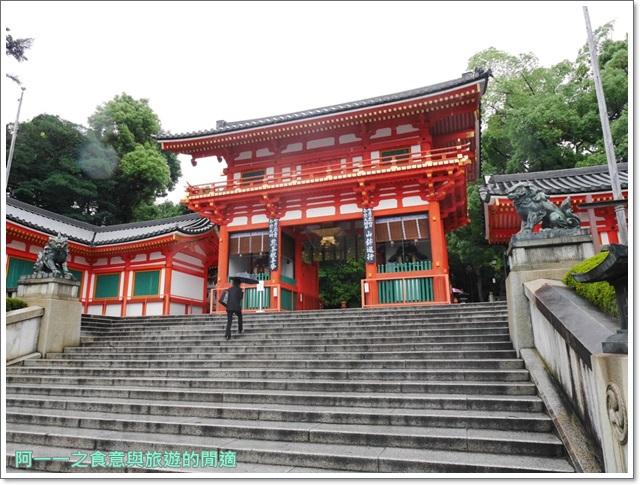 京都住宿京都祗園四條陽光酒店HotelSunlineKyoto八坂神社image016