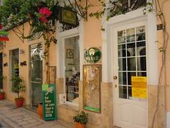 Corfu Town, Greece (ForceMajeureMontenegro) Tags: greece corfou krf corfutown  grka
