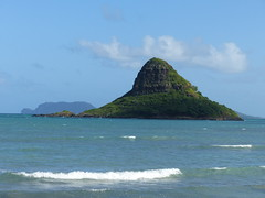 Mokolii (jen-the-librarian) Tags: hawaii oahu chinamanshat kualoaregionalpark kneohebay mokolii
