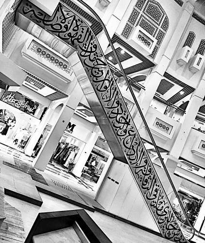 نقش چاليري ملتقى الثقافة والإبداع والتجدد والألوان حيث مذاق القهوة والأصالة. #البحرين #المنامة #الخط_العربي #الخط #الفن #الفن_العربي #arabic #arabiccalligraphy #arabicart