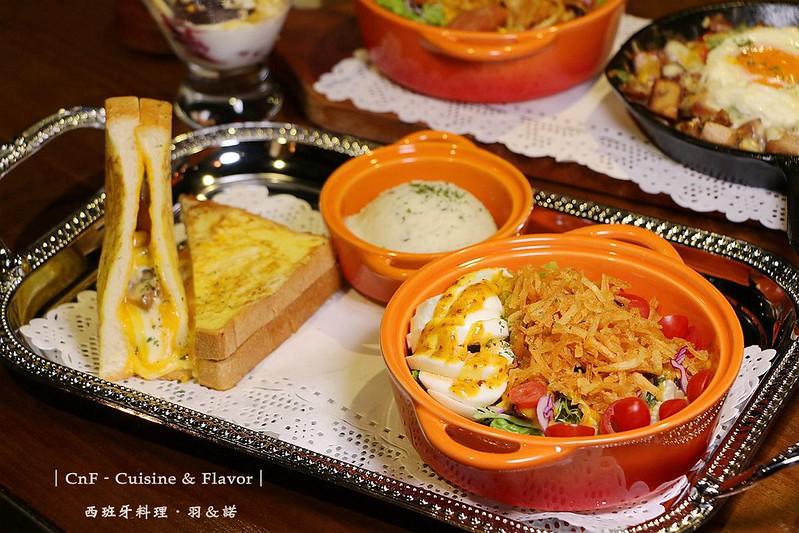 CnF西班牙、早午餐 & 風味料理61