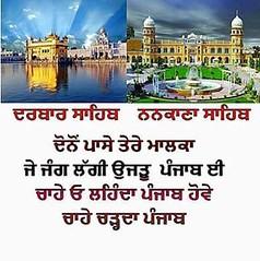 darbar sahib (Sikh_Voices) Tags: sikhs punjab punjabi sikhvoices