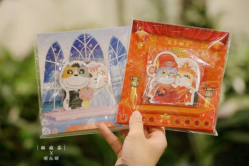 貓癡茶婚禮小物69