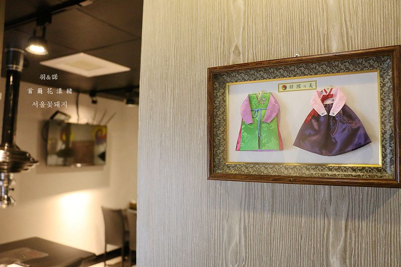 首爾花漾豬士林韓式料理255