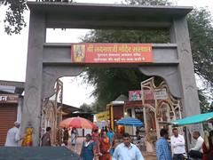 Tapovan-laxman-temple-Nasik-30 (umakant Mishra) Tags: godavaririver kapilagodavarisangam kapilariver laxmantemple maharastra nashik ramvanavas ramaparnakuti soubhagyalaxmimishra surpanakhatemple touristspot trivenisangam umakantmishra