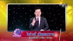 ศึก12ราศี ล่าสุด 2/4 6 กันยายน 2558 ย้อนหลัง Suek 12 Rasee HD : Liked on YouTube: (curvesgame) Tags: 6 24 hd 12 liked youtube กันยายน 2558 suek rasee ล่าสุด ย้อนหลัง ศึก12ราศี