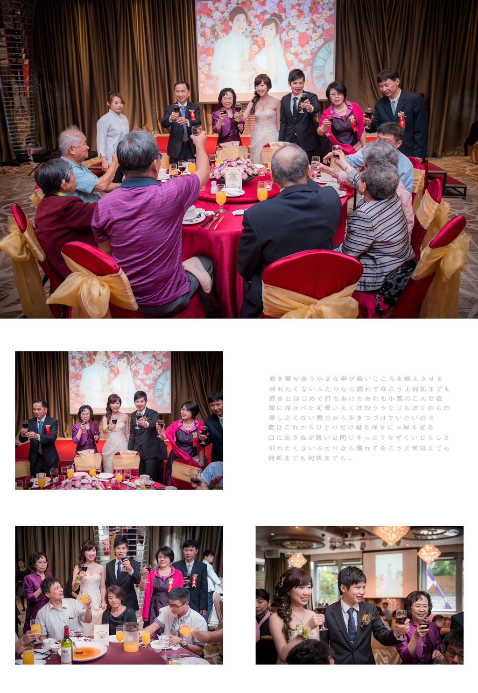 民生晶宴,點劇場,喵吉啦,汝錦,Only You 唯你婚紗,婚禮攝影