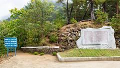 Mount Chilbo - North korea (Tom Peddle) Tags: monument sign mt north korea mount korean kp northkorea dprk chilbo chilbosan northhamgyong