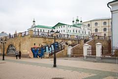 IMG_6740 (Denis Anikin) Tags: russia ru kazan город казань баумана respublikatatarstan