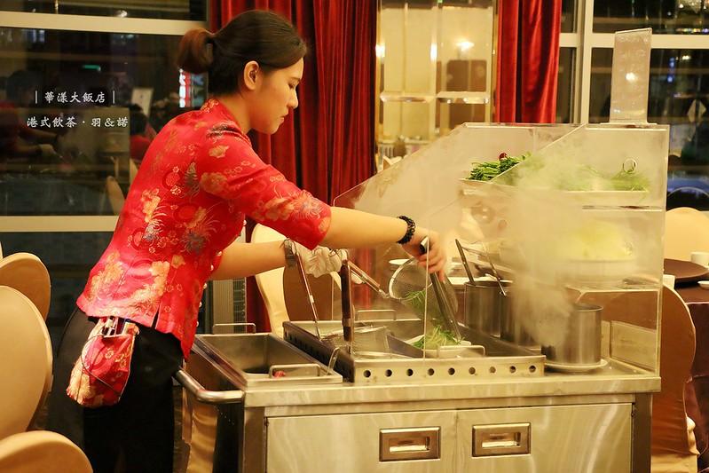 華漾大飯店港式飲茶082
