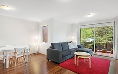 12/1 Gloucester Place, Kensington NSW