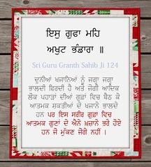 (DaasHarjitSingh) Tags: srigurugranthsahibji sggs sikh sikhism satnaam waheguru gurbani guru granth singh
