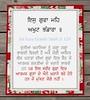 ਦੁਨੀਆਂ ਦੇ ਅਨਮੋਲ ਖਜਾਨੇ ਤਾਂ ਅੰਦਰ ਹੀ ਹਨ (DaasHarjitSingh) Tags: srigurugranthsahibji sggs sikh sikhism satnaam waheguru gurbani guru granth singh