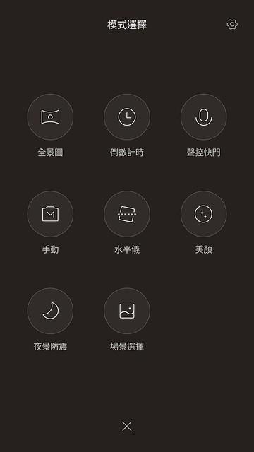 Screenshot_2016-09-26-12-48-51-756_com.android.camera