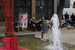 Arte - Buenos Aires, Argentina, Setiembre 2015 (Alvimann) Tags: city people art water fountain argentina digital canon agua arte gente decoration fuente ciudad 1855mm canonefs1855mm 550 decoracion ef1855mm canonefs1855mmf3556 550d canon550d canoneos550d eos550d alvimann