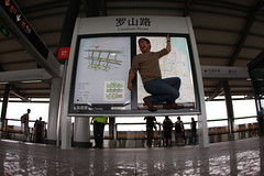 IMG_5797 (ekzuniga) Tags: china road camera people urban station sign train project subway fun hands funny shanghai faces metro expression outtakes creative rail security fuckyou line6 cameo   dslr exploration cena facial meh challenge movements stops selfie line3 line5 line4 line7 lulz line2 line1 line12 zeal line11  line16 line8 line13 line10 1 line9 5 8 4 10 2 3 9 13 6 7 11 haoxian  12 16 haonigetou